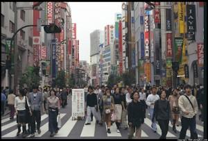 tokyo1 300x203 Kiat Hidup di Jepang